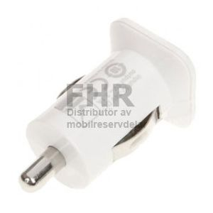 Dual USB Car Charger for iPhone 5, iPhone 4 / 4S, iPhone 3GS, iPod & amp; iPad